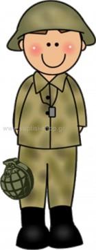 Στρατιωτικός 1