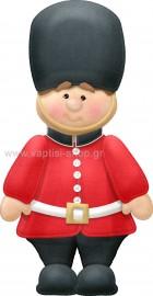Βρετανική Βασιλική Φρουρά