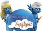 Smurfs με Πλαίσιο για Όνομα