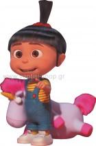 Agnes με Παιχνιδάκι