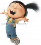 Agnes Χαρούμενη στον Αέρα