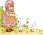Sarah Kay στον Αγρό