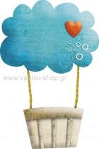 Αερόστατο Μπλε με Καρδούλα