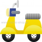 Μηχανάκι Κίτρινο