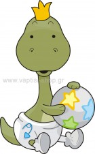 Δεινοσαυράκι Λαδί