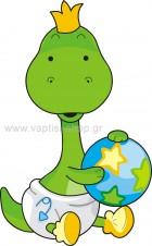 Δεινοσαυράκι Πράσινο