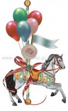Αλογάκι Καρουζέλ με Μπαλόνια