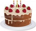 τούρτα γενεθλίων 6