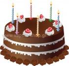 τούρτα γενεθλίων 17