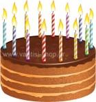 τούρτα γενεθλίων 18