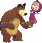Μάσα και ο Αρκούδος